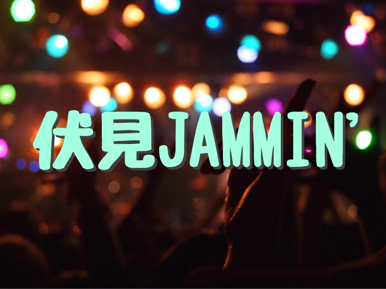 伏見JAMMIN